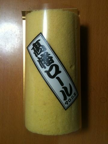 20110320-101454.jpg
