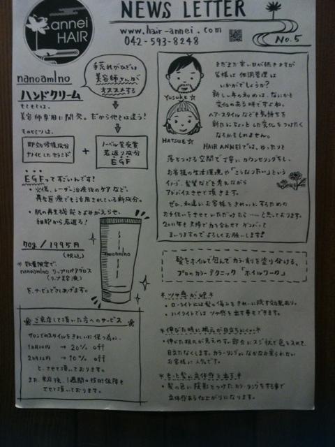 20110501-052805.jpg