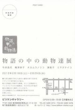 20120215-191437.jpg