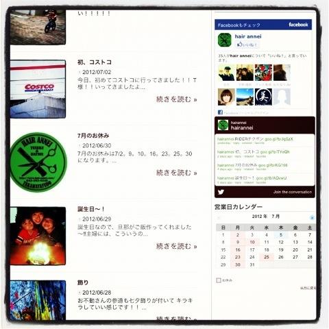 20120705-210833.jpg