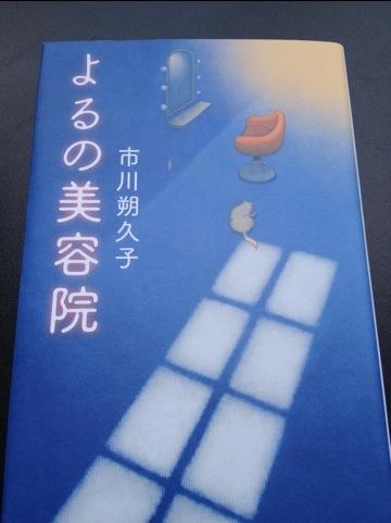 20121011-220011.jpg