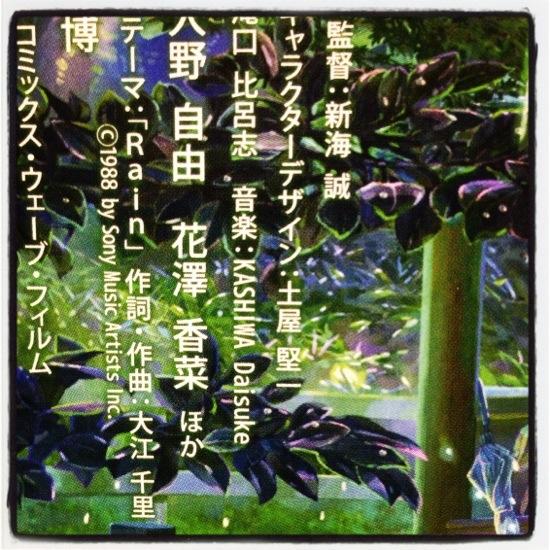 20130716-165736.jpg